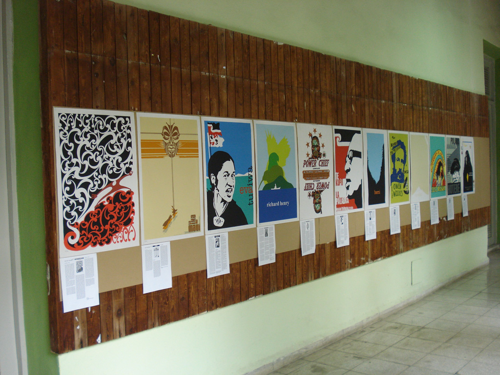ISDI Habana, Cuba